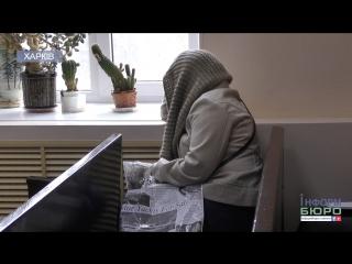 Суд над батьками-тиранами у Новобаварскому район продовжуться