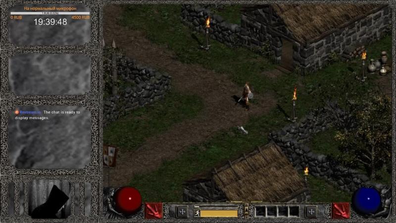 Diablo II ZyEl Варвар (1 lvl 1 Акт) =В1= Медленный старт =)