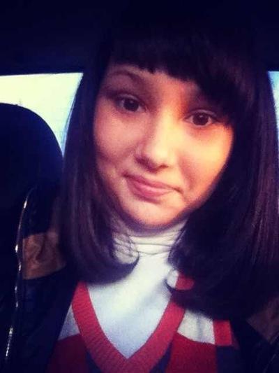 Настя Еремчук, 10 января , Кемерово, id170898609