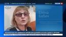 Новости на Россия 24 Студентка украсившая университет сексистскими цитатами нанесла моральный ущерб преподавателям
