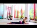 Развитие гибкой и сильной спины ПРОГИБЫ Занятие ИНТЕНСИВ
