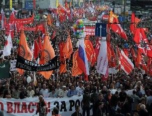 Хаос и свобода России