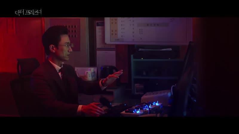 Пятиминутный тизер к предстоящей дораме Доктор-заключенный