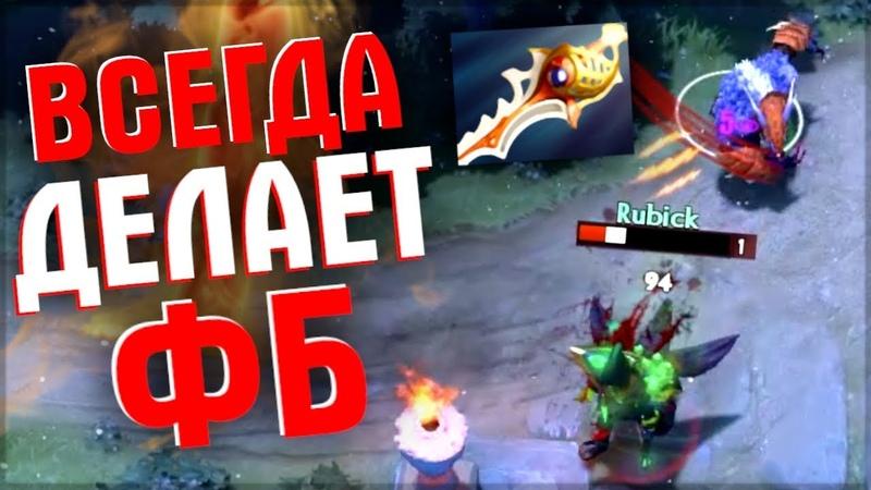 БОКСЁР ЛЕГКОАТЛЕТ ВЫШЕЛ НА ОХОТУ - URSA DOTA 2