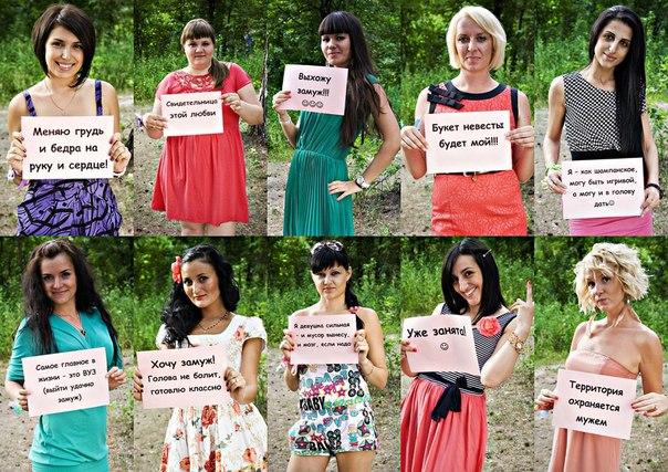 Таблички для фотосессии на девичник своими руками