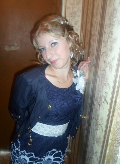 Татьяна Очнева, 4 ноября 1979, Тамбов, id85681316