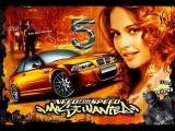 Need For Speed: Most Wanted 2005 (прохождение by Noob Saibot Games) Часть 5. Черный список 13 Гонки