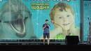 Благотворительный концерт в поддержку Дениса Натхи (Часть 40)
