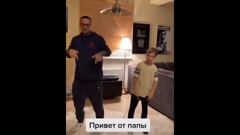 Guf снял TikTok вместе со своим сыном [NR]