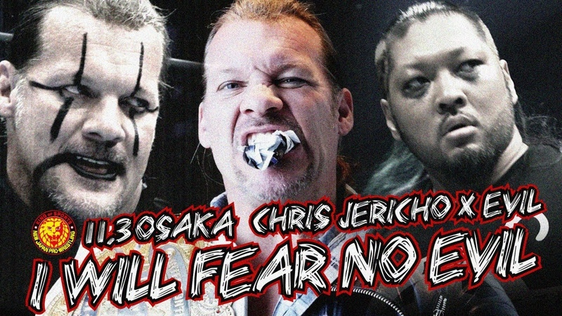 I WILL FEAR NO EVIL - Messages from Chris Jericho