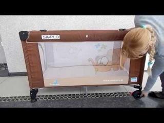 менеж кроватка детская Caretero Simplo