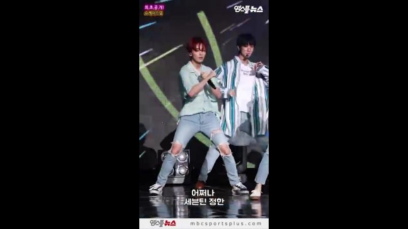【쇼케이스캠】 세븐틴 정한 어쩌나 Seventeen Jeonghan Oh My! Showcase Focus Camㅣ20180716