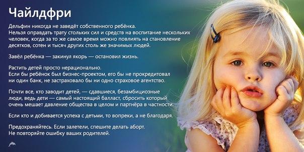 https://pp.vk.me/c7007/v7007025/1a580/5SzgzqSaFig.jpg