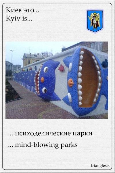 http://cs411416.userapi.com/v411416634/25ef/T2FUaHj03T4.jpg