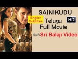 Sainikudu Telugu Full Movie || Mahesh Babu,Trisha || With English Subtitles