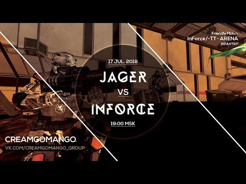 Товарищеский кланвар   Jager vs InForce   BF2142