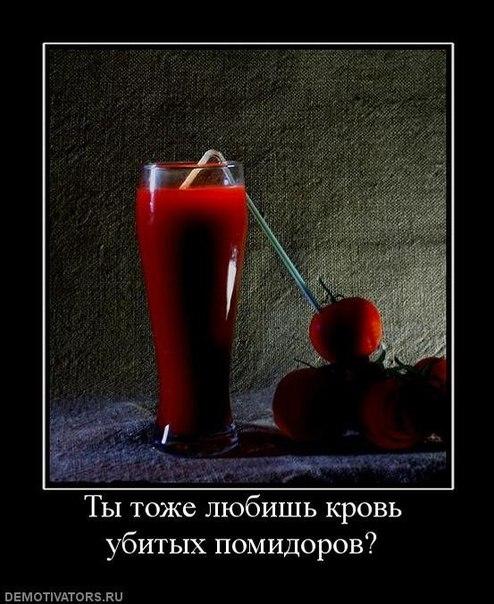 А какой Ваш любимый сок?  Пишем комментарии!!!!!)))