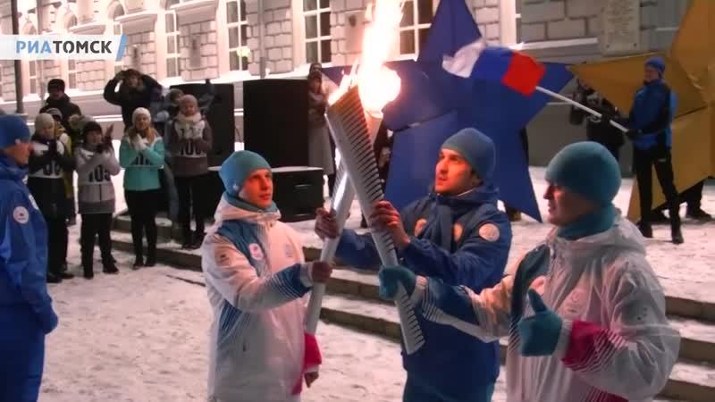 Эстафета огня Всемирной зимней универсиады в Томске