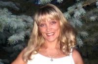Ирина Румянцева, 17 ноября 1970, Омск, id76694842
