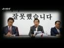 《자유한국당》의 비극