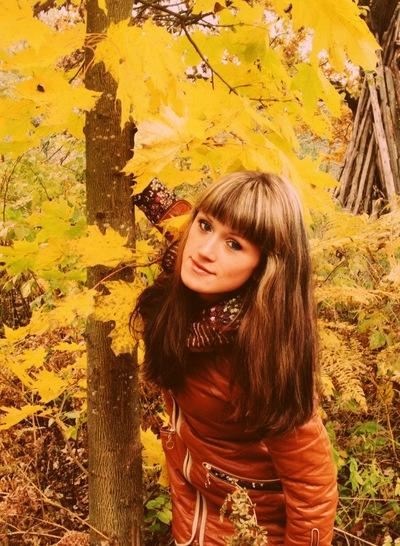 Кристина Янковская, 18 февраля 1991, Осиповичи, id86835878