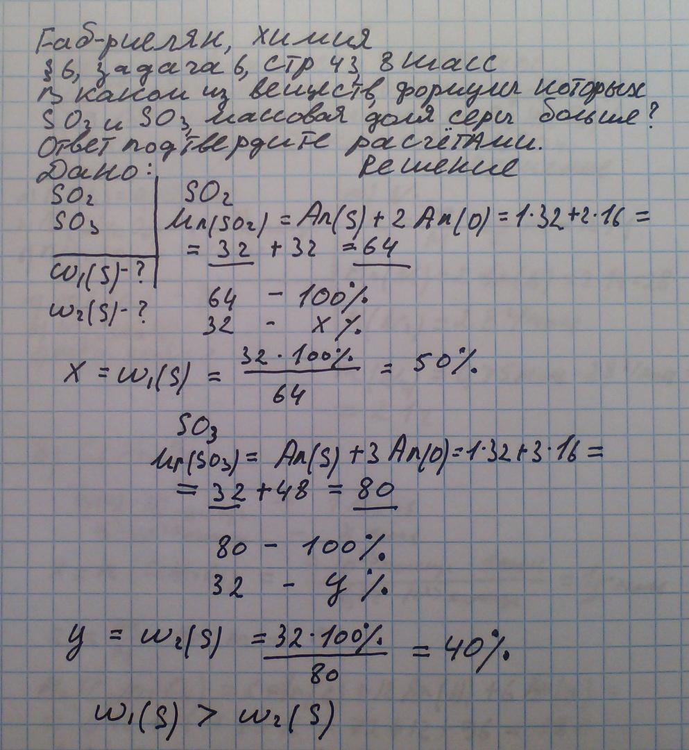 Решение задач на массовую долю 8 классе этапы решения математической задачи