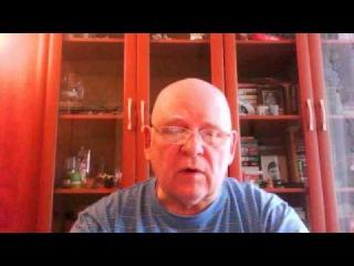 Видео с веб-камеры. Дата: 4 июня 2014 г., 17:55.Наше отношение к помошникам..