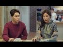 Легенда синего моря 11 серия из 20 Южная Корея 2016-2017 г
