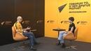 Армен Гаспарян – обзор событий недели в странах Ближнего Зарубежья и Балтии от 18.01.2019