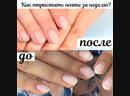Как отрастить крепкие и длинные ногти?