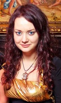 Ольга Замятина