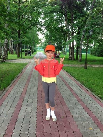 Анна Слюсарь, 14 июня , Санкт-Петербург, id209283632