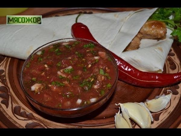 Томатный соус к шашлыку с кинзой