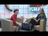 Анна Серёгина в программе Формула успеха на телеканале «Синергия ТВ» 22 марта 2013 года