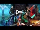 DmC-Devil May Cry- ФИНАЛ НАБЬЁМ Ебальник ВЛАДЫКЕ АДА