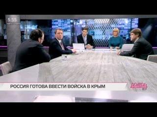 Отличный Белковский на Дожде (эфир от 2 марта 2014)