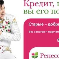 Ренессанс банк кредитная карта оформить онлайн ульяновск