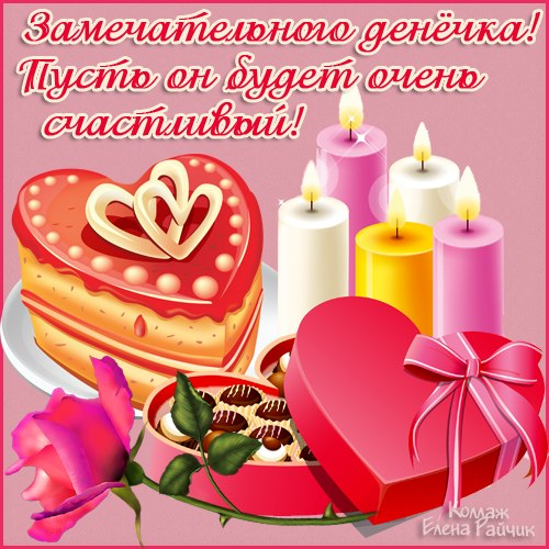 http://cs413617.vk.me/v413617532/3ad4/VRhYRc_rq6Q.jpg
