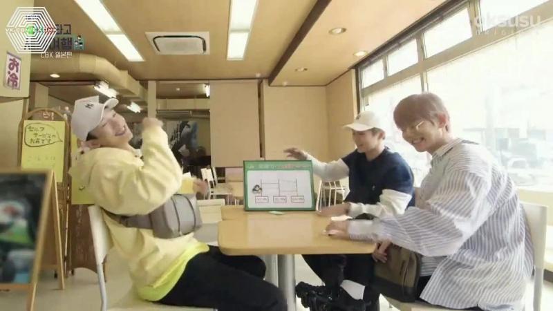 [РУСС. САБ] 180521 EXO-CBX @ Travel The World on EXO's Ladder in Japan\Кругосветное путешествие по EXO-лестнице Episode 1