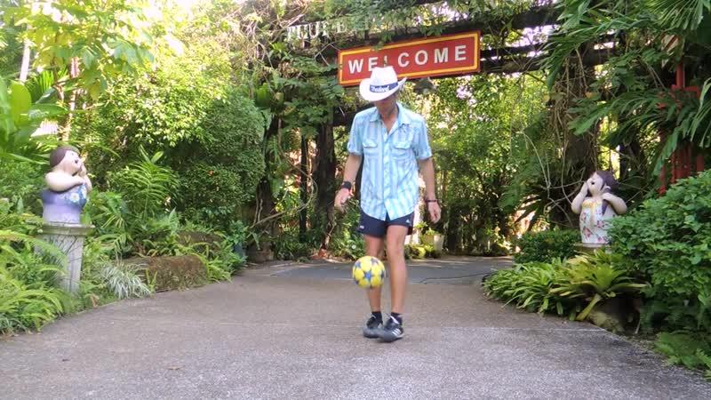 Thailand (Phuket) 8. Сад Botanic Garden