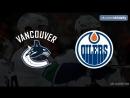 Vancouver Canucks – Edmonton Oilers, 08.04.2018