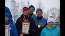 Соревнования по лыжным гонкам в рамках районной зимней спартакиады 2019