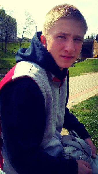 Artyom Braichuk | Слоним