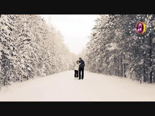 Дмитрий Глэн - новый год (ОБАЛДЕННАЯ Новогодняя Песня)