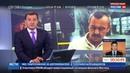 Новости на Россия 24 В России вступил в силу запрет водителям работать без российских прав