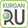 KURGAN.RU. Новости Кургана и Курганской области