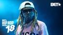 Lil Wayne's Mark On Hip-Hop Is Undeniable | Hip Hop Awards 2018