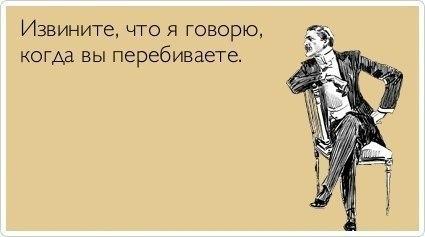 http://cs418523.vk.me/v418523234/56d3/tTFqrm23_R8.jpg