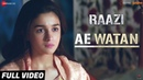 Ae Watan - Full Video Raazi Alia Bhatt Sunidhi Chauhan Shankar Ehsaan Loy Gulzar