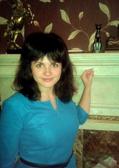 Елена Белоус, 15 января , Луганск, id124683634